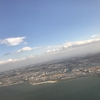 週末旅行:沖縄へ温泉旅行!! ※沖縄と言えば「海」ですが、「温泉」もあります!!