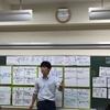 宝仙学園小学校 授業レポート No.2(2018年6月11日)