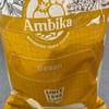 バーチディダーマ ひよこ豆の粉