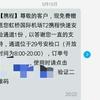 シートリップ特典★上海虹橋空港のセキュリティチェックで特別ゲート利用
