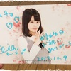 12.9 イケてるハーツ@TOKYO FM HALL