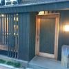 かしわ屋 kobayashiに訪問した