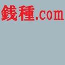 銭種.com Hatena支店