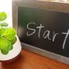 ☆★ 計画力ブログ 始動します ★☆ 計画力をテーマにブログを書く理由