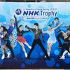 2019NHK杯フィギュアスケート観戦記&北海道グルメ満喫の旅まとめ