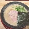 名古屋グルメマップ 一番軒今池店