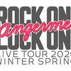 「アンジュルム ライブツアー 2020冬春 ROCK ON! LOCK ON!」のグッズを紹介します!!