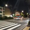 代々木上原不動産 賃貸 毎日速報!!8/7(水)