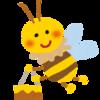 蜂に刺されたらどうしたらいい?実際に刺されてみた。