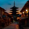 京都四条大橋から産寧坂までぶらぶらと