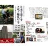 【世界難民の日企画】難民・入管収容問題パネル・写真展 「日本で暮らすクルド難民の今-コロナ禍は何をもたらしたのか-」