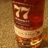 『77 ウイスキー』ニューヨーク州ブルックリンで造られる、珍しいウイスキー。今回は番外編です。