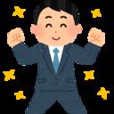 英語学習日記【CANDID なおやん】