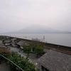 日本近代化の礎【尚古集成館】に見る島津家の歴史と功績