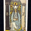 12/29 2.The High Priestess