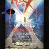X JAPANのドキュメンタリー映画『We Are X』を観てきました。