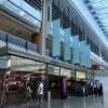 シンガポール一人旅 チャンギ空港