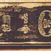 仮想通貨と、リアル通貨が、入れ替わっている??