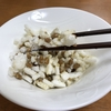 #0105 納豆をせんべいと一緒に食べてみたくなった。