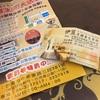 台南で激ウマ・マッサージに出合う『伊荳足体養生会館』