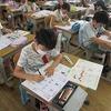 3年生:書写 硬筆