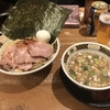 12/1【下北沢】ラーメン凪  下北沢店