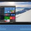 Windows10を使い続けていたら眼精疲労が無くなりました。