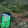 『ポケモンGO』をプレイしているのは地球人だけじゃない、凶悪な狩猟異星人がポケモンをゲットする『Pokémon GONE - Gotta kill 'em all!』。