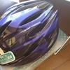 ヘルメットはOGK KABUTO(カブト)FIGO(フィーゴ)レディースをチョイス!