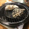牡蠣市場で焼き牡蠣(押上)