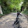 北鎌倉周遊(20年10月)