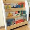 DIY!!絵本棚!ままごとキッチンとお揃いで♪