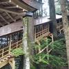 水の階(きざはし) 丹生川上神社下社