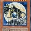 遊戯王カードのLight of Destructionだけの  プレミアカードランキング