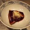 鯖(サバ)の味噌煮