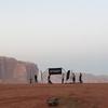 Day 4: Stage1 - 45km 初日だからと様子見したら・・ [ヨルダン旅行2018] [Wadi Rum Ultra2018]
