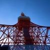 【東京タワー】犬NG東京タワーを愛犬と楽しむ方法♪おすすめ撮影スポットまとめ☆増上寺、芝公園、御成門