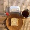 グルテンフリー食パンで朝ごはん