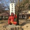 【犬山】B級スポット?ユーモアあふれる桃太郎神社に行ってきました