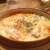Cafe HOOT HOOT - チキンドリア・バターチキンカレー