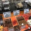 大阪で喜八洲のみたらし団子を買って帰ろう