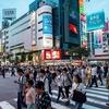 『東京ラブストーリー』から考える、東京の都市論