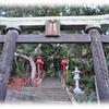 薩摩焼発祥の地「照島神社」
