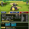 level.574【育成&検証】新生グラブゾンジャックとくぎ試し撃ち