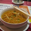 ネパールのチキンカレーラーメン/麺の起源は中国か?