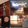 Restaurant Wondermama Kuala Lumpur
