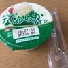 メイトーのなめらかプリン ~メロンソーダ風ソース