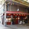 【47都道府県すべての映画館で映画を観る企画】Vol.11 京都編(後編)--「出町座」シアターBFの最後列にはハコウマがある