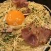 元祖・お箸で食べるパスタ「洋麺屋 五右衛門」( 吉祥寺 )