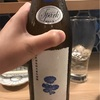 秋田県『天蛙(あまがえる) 低酒精発泡 純米酒』スパークリングタイプの日本酒の中では現状マストバイといえる逸品です。